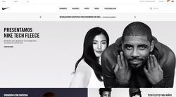 Código Promocional Nike 2017