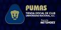Cupón Tienda Pumas